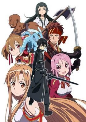 Visuel Sword Art Online / Sword Art Online (ソードアート・オンライン) (Animes)