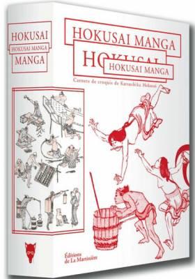Visuel Hokusai Manga /  (Livres d'art)