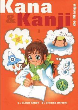 Visuel Kana & Kanji de Manga /  (Livres d'art)