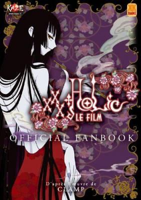 Visuel XXXHolic le film - Official Fanbook /  (Livres d'art)