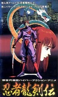 Visuel Ninja Gaiden / Ninja Ryukenden (OAV)