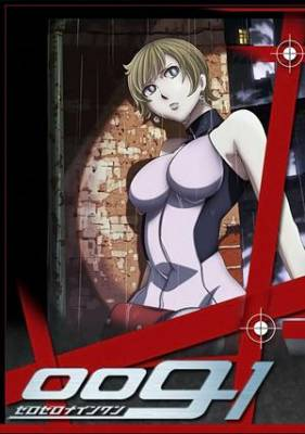 Visuel 009-1 / 009-1 - Zero Zero Nine One (Animes)