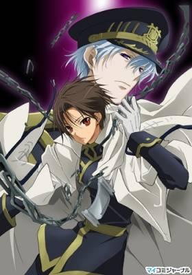 Visuel 07-Ghost / 07-Ghost (Animes)