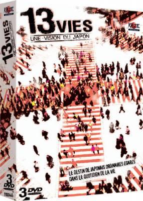 Visuel 13 Vies - Une Vision du Japon / Ningen Kousaten (Animes)