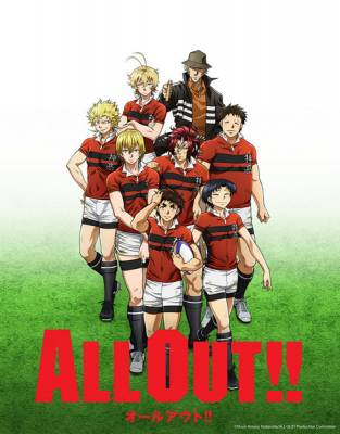 Visuel All Out!! / All Out!! (Animes)