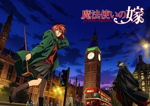 Visuel Ancient Magus' Bride (The) / Mahou Tsukai no Yome (魔法使いの嫁) (Animes)