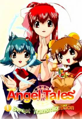 Visuel Angel Tales / Tenshi no Shippo (Animes)