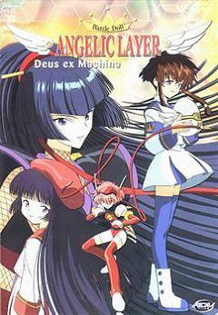 Visuel Angelic layer - Poupée de combat / Kidô Tenshi Angelic Layer (Animes)