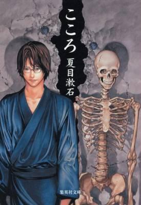 Visuel Youth Literature / Aoi Bungaku (Animes)