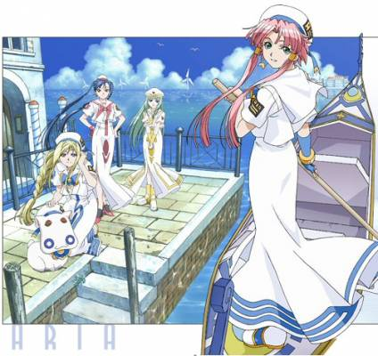 Visuel Aria the Animation / Aria the Animation (Animes)