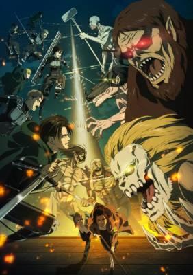 Visuel Attaque des Titans (L') – Shingeki no Kyojin épisode 60 (1)