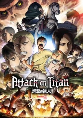 Visuel Attaque des Titans (L') – Shingeki no Kyojin épisode 26 (1)