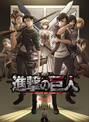 Visuel Attaque des Titans (L') – Shingeki no Kyojin épisode 38 (1)