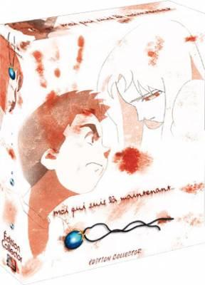Visuel Autre Monde (l') - Moi qui suis là maintenant... / Ima, Sokoni Iru Boku (Animes)