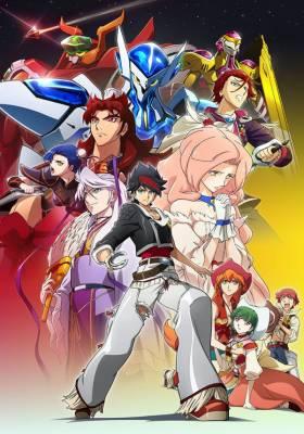 Visuel Back Arrow / Back Arrow (バック・アロウ) (Animes)