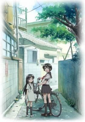 Visuel Binbou Shimai Monogatari / Binbou Shimai Monogatari (Animes)