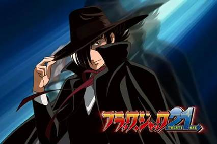 Visuel Black Jack 21 / Black Jack 21 (Animes)