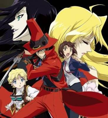 Visuel Black Blood Brothers / Black Blood Brothers (Animes)