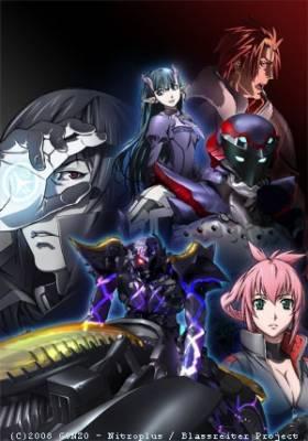 Visuel Blassreiter / Blassreiter (Animes)