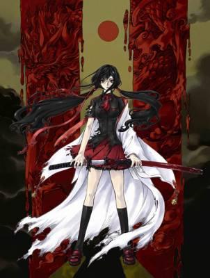 Visuel Blood-C / Blood-C (Animes)