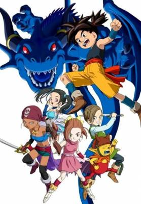Visuel Blue Dragon / Blue Dragon (Animes)