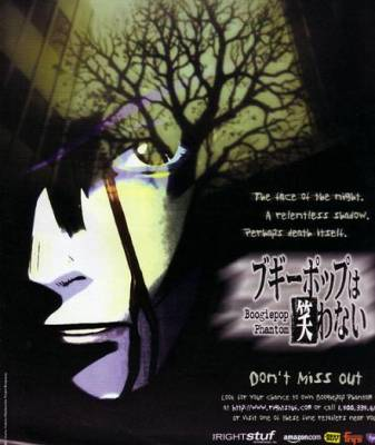 Visuel Boogiepop Phantom / Boogiepop wa warawanai (Animes)
