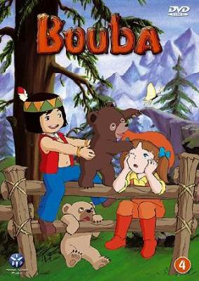 Visuel Bouba le petit ourson / Seton dôbutsuki kuma no ko Jacky (Animes)