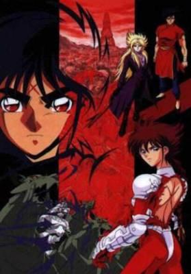 Visuel B'tX / B'tX (Animes)
