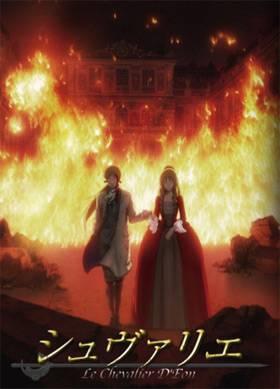 Visuel Chevalier d'Eon (Le) / Chevalier d'Eon (Animes)