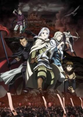 Visuel Chroniques d'Arslân (Les) / Arslan Senki (Animes)
