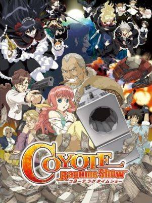 Visuel Coyote Ragtime Show / Coyote Ragtime Show (Animes)