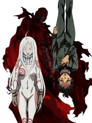 Visuel Deadman Wonderland / Deadman Wonderland (デッドマン・ワンダーランド) (Animes)