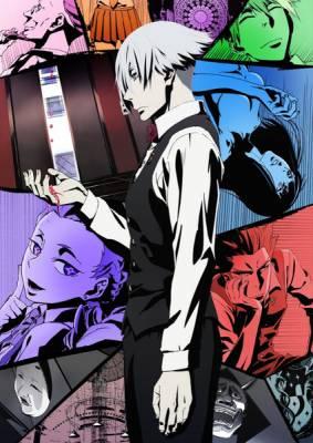 Visuel Death Parade / Death Parade (デス・パレード) (Animes)