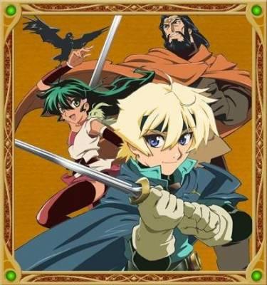 Visuel Deltora Quest / Deltora Quest (Animes)