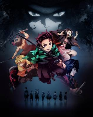 Visuel Demon Slayer: Kimetsu no Yaiba / Kimetsu no Yaiba (鬼滅の刃) (Animes)