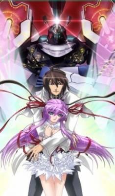 Visuel Kishin Houkou Demonbane / Kishin Houkou Demonbane (Animes)