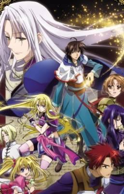 Visuel Densetsu no Yuusha no Densetsu / Densetsu no Yuusha no Densetsu (Animes)