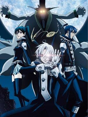 Visuel D. Gray-Man / D. Gray-Man (Animes)