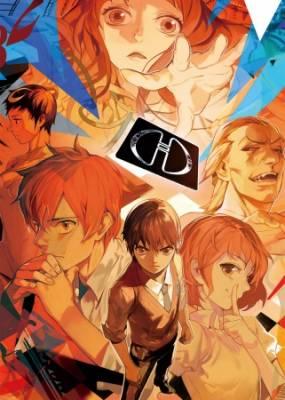 Visuel Die Now / Die Now (端脑) (Animes)