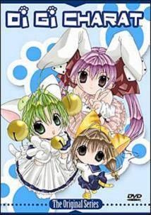 Visuel Digi Charat / Digi Charat (Animes)