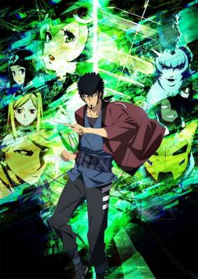 Visuel Dimension W / Dimension W (Animes)