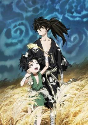 Visuel Dororo (2019) / Dororo (どろろ) (Animes)