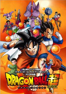 Visuel Dragon Ball Super / Dragon Ball Super (ドラゴンボール超(スーパー)) (Animes)