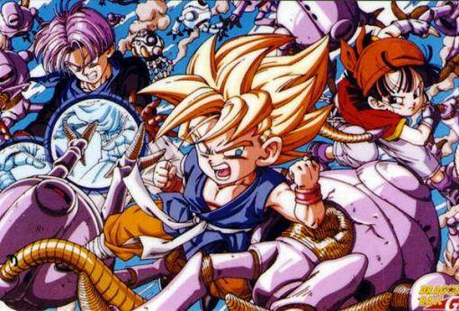 Visuel Dragon Ball GT / Dragon Ball GT (Animes)
