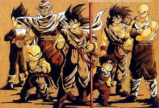 Visuel Dragon Ball Z / Dragon Ball Z (Animes)