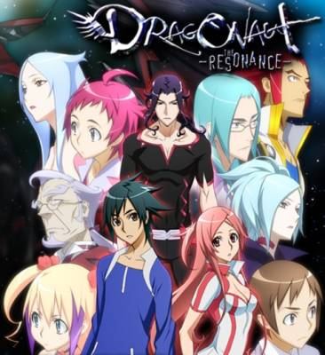 Visuel Dragonaut : the Resonance / Dragonaut : the Resonance (Animes)