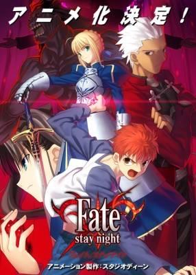 Visuel Fate/Stay Night / Fate/Stay Night (Animes)