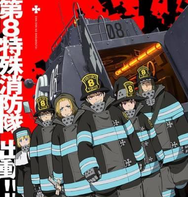 Visuel Fire Force / Enn Enn no Shōbōtai (炎炎ノ消防隊) (Animes)