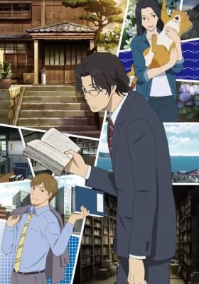 Visuel Fune wo Amu / Fune wo Amu (舟を編む) (Animes)
