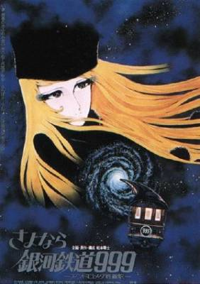 Visuel Galaxy Express 999 [incomplet] / Ginga Tetsudô 999 (Animes)